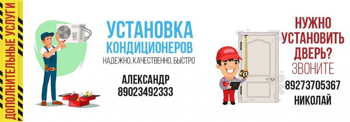 """ДОПОЛНИТЕЛЬНЫЕ УСЛУГИ В Сети магазинов """"Моя Родня"""" г.Пенза!"""