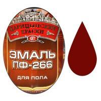 """Эмаль ПФ-266 д/пола (Красно-коричневая 2.7 кг """"ЦАРИЦЫНСКИЕ КРАСКИ"""")"""