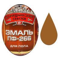"""Эмаль ПФ-266 д/пола (Желто-коричневая 0.8 кг """"ЦАРИЦЫНСКИЕ КРАСКИ"""")"""