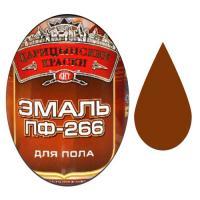 """Эмаль ПФ-266 д/пола (Золотисто-коричневая 0.8 кг """"ЦАРИЦЫНСКИЕ КРАСКИ"""")"""