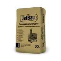 """Гипсовая штукатурка белая  машинного нанесения """"JetBau"""" , 30 кг"""