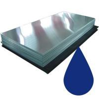 Гладкий лист 5002 Ультра синий (2 х 1.25 х 0.5)