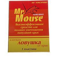 Клеевая ловушка от крыс и др. грыз. (книжка)/50 Mr. Mouse М-0166