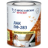 Лак ПФ-283 (1,7 кг.)