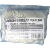 Серебрянка (алюминиевая пудра) 0,2 кг /ДИАНА/(75)