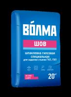 Шпатлевка Волма-шов 20кг