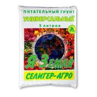 """Торфяной грунт """"Я Земля"""" Универсальный , 5л"""
