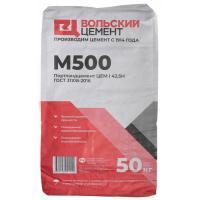 """Цемент I/42.5Н (ГОСТ31108-2016) (М-500) 50кг """"ХАЙДЕЛЬБЕРГ"""" г.Вольск"""