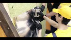 Гидроизоляция бани или сауны Мегафлекс Megaflex