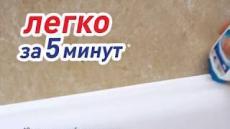 MomentGerment РЕСТАВРАТОР ШВОВ